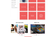Дизайн любой страницы сайта + бонусы 150 - kwork.ru