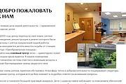 Создание сайта - Landing Page на Тильде 190 - kwork.ru