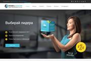 Новые премиум шаблоны Wordpress 148 - kwork.ru