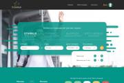 Дизайн для страницы сайта 100 - kwork.ru
