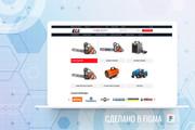 Уникальный дизайн сайта для вас. Интернет магазины и другие сайты 256 - kwork.ru