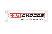 Логотип. Качественно, профессионально и по доступной цене 180 - kwork.ru
