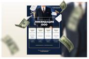 Коммерческое предложение. Премиальный дизайн 79 - kwork.ru