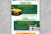 Коммерческое предложение. Премиальный дизайн 66 - kwork.ru