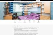 Создание сайта на Wix 14 - kwork.ru