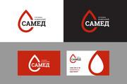Ваш новый логотип. Неограниченные правки. Исходники в подарок 277 - kwork.ru