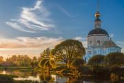 Скачаю изображения с самого популярного фотобанка. 20 файлов 112 - kwork.ru