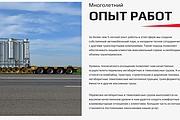 Вёрстка сайтов по доступной цене 369 - kwork.ru