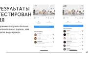 Сделаю презентацию 24 - kwork.ru