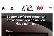 Конвертирую Ваш сайт в Android приложение 101 - kwork.ru