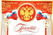 Озвучу клип или ролик 7 - kwork.ru