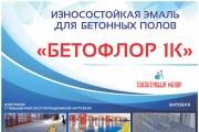 Уникальный дизайн упаковки, этикетки, наклейки 39 - kwork.ru