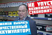 Превью картинка для YouTube 106 - kwork.ru