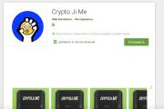 Грамотно опубликую приложение на Google Play на ВАШ аккаунт 47 - kwork.ru