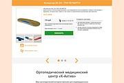 Вёрстка сайтов по доступной цене 355 - kwork.ru