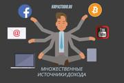 Сделаю гиф анимацию с инфографикой и персонажами 9 - kwork.ru
