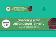 Преобразую в вектор растровое изображение любой сложности 138 - kwork.ru