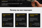 Создание сайтов на конструкторе сайтов WIX, nethouse 118 - kwork.ru