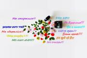 Фотомонтаж, фотообработка, обработка и редактирование фото в фотошоп 146 - kwork.ru