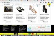 Создам интернет-магазин 15 - kwork.ru