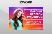 Дизайн обложки kwork 6 - kwork.ru