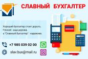 Визитки 22 - kwork.ru