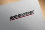 Логотип от профессиональной студии 39 - kwork.ru