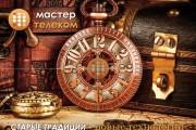 Квартальный или карманный календарь 2020 11 - kwork.ru