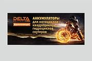 Наружная реклама, билборд 130 - kwork.ru