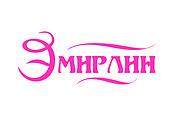 Сделаю профессионально логотип по Вашему эскизу 40 - kwork.ru