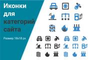 Нарисую иконки для сайта 56 - kwork.ru