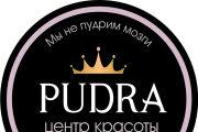 Отрисовка логотипа в векторе по Вашему эскизу 5 - kwork.ru