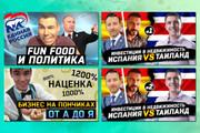 Оформление YouTube канала 31 - kwork.ru