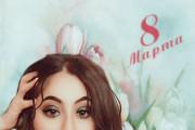 Создам векторный портрет по Вашей фотографии 6 - kwork.ru