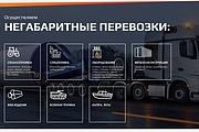 Вёрстка сайтов по доступной цене 370 - kwork.ru