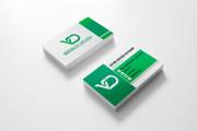 Создам строгий логотип в трех вариантах 63 - kwork.ru