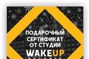 Сделаю качественный баннер для web и печати 32 - kwork.ru