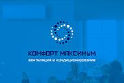 Разработаю логотип для Вашей компании 97 - kwork.ru