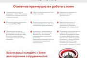 Создам дизайн коммерческого предложения 70 - kwork.ru