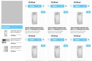Уникальный дизайн сайта для вас. Интернет магазины и другие сайты 374 - kwork.ru