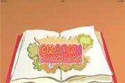 Разработаю рекламный плакат 13 - kwork.ru