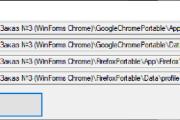 Разработаю приложения C# WinForm, Console, WPF, ASP NET 11 - kwork.ru