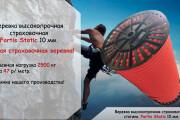 Стильный дизайн презентации 840 - kwork.ru