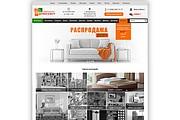 Создам дизайн 1 блока сайт 7 - kwork.ru