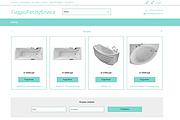 Профессионально создам интернет-магазин на insales + 20 дней бесплатно 114 - kwork.ru