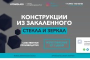 Копия лендинга, рабочие формы + админка 6 - kwork.ru
