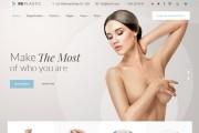 Многоцелевая медицинская красивая тема на WordPress 12 - kwork.ru