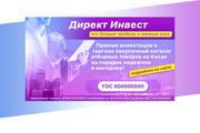 Создам 3 уникальных рекламных баннера 160 - kwork.ru