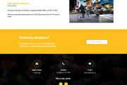 Сайт под ключ. Landing Page. Backend 320 - kwork.ru