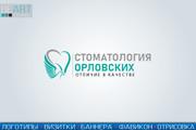 Создам качественный логотип, favicon в подарок 120 - kwork.ru